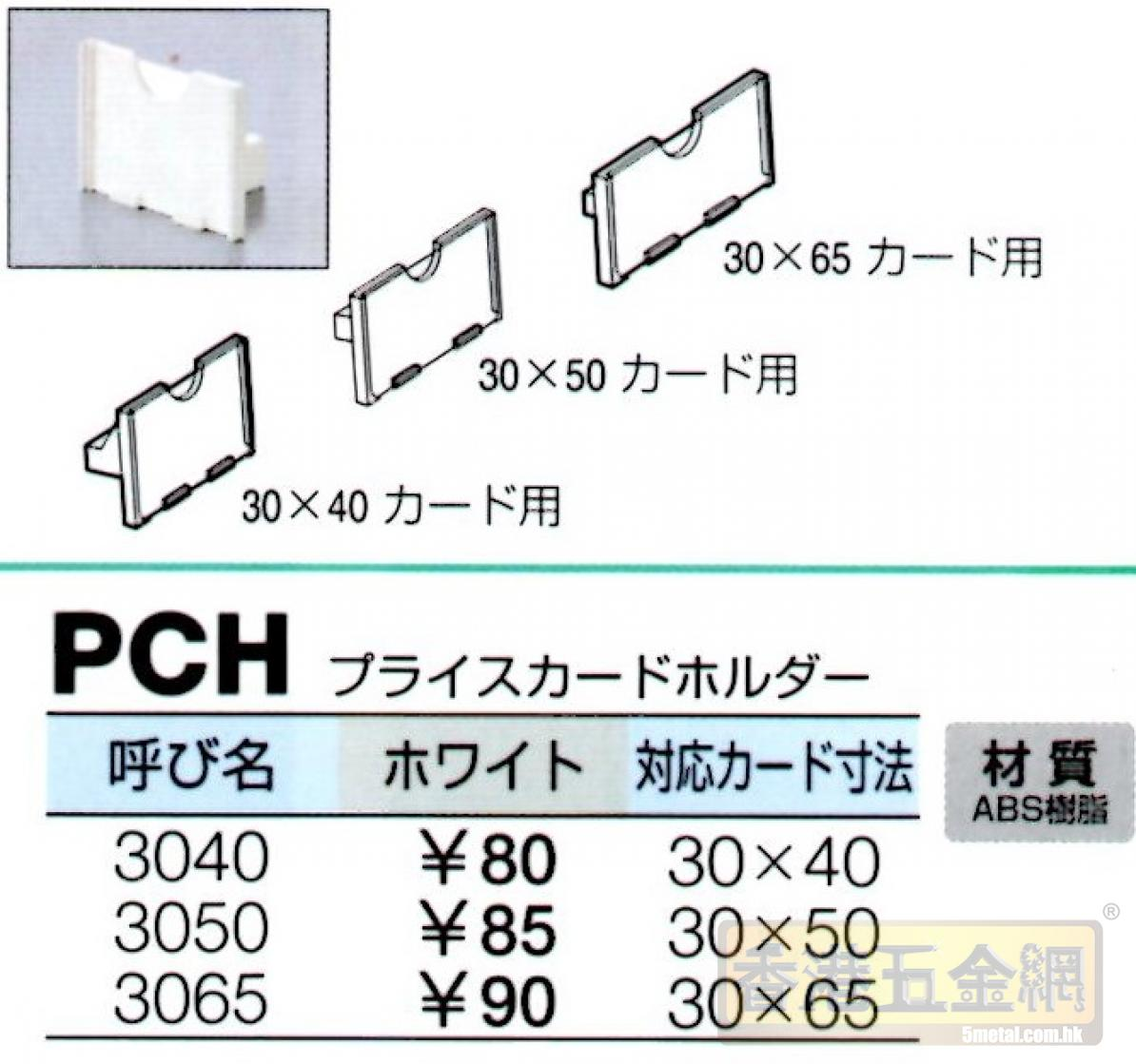 AA SYSTEM ROYAL PCH時裝陳列架